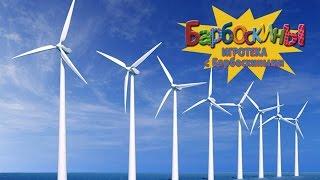 Игротека с Барбоскиными - Ветряная мельница своими руками. Поделки для детей с Геной