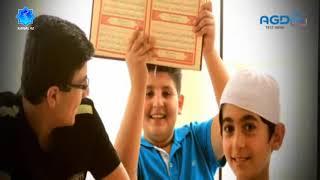 Anadolu Gençlik Sahur Vakti || Ne İdik Ne Olduk || 4.Gece