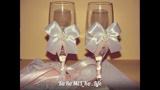 как сделать бант на свадебный бокал