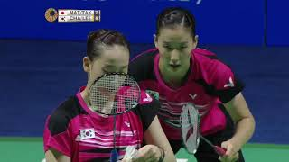 Thaihot China Open 2015 | Badminton SF M1-WD | Mat/Tak vs Chang/Lee