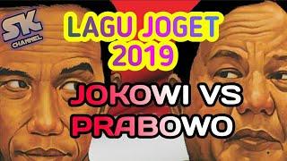 DJ JOKOWI Vs PRABOWO - LAGU JOGET 2019 - DJ TERBARU 2019