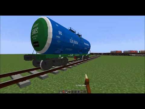 Immersive Railroading цистерна железнодорожная для перевозки нефтепродуктов