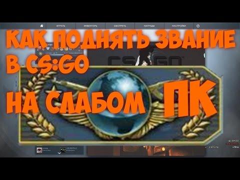 Warface - FFA 59 Kill LoL from YouTube · Duration:  51 seconds