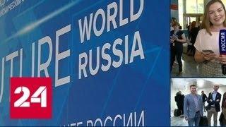 В Ялте стартует Международный экономический форум - Россия 24