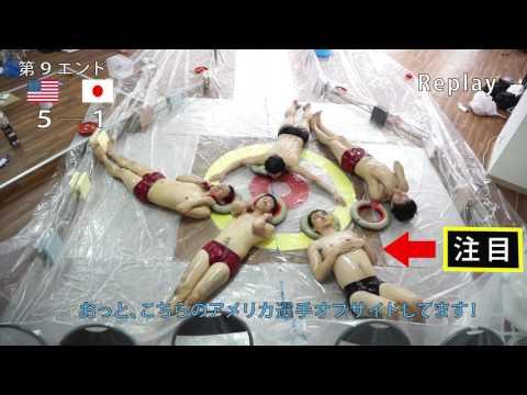 20170513くろちゃん結婚式余興動画「ローションカーリング」