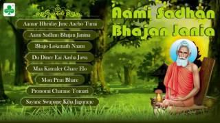 Aami Sadhan Bhajan Jania | Bengali Devotional Song | Anup Jalota | Choice International | JUKEBOX