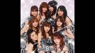 Disclaimer: I don't own Morning Musume or any of their songs. Pleas...