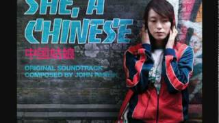 "She, A Chinese OST - ""November"" by John Parish"