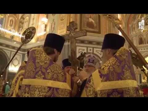 Orthodox Liturgy - Veneration of the Holy Cross - Moscow Patriarchate