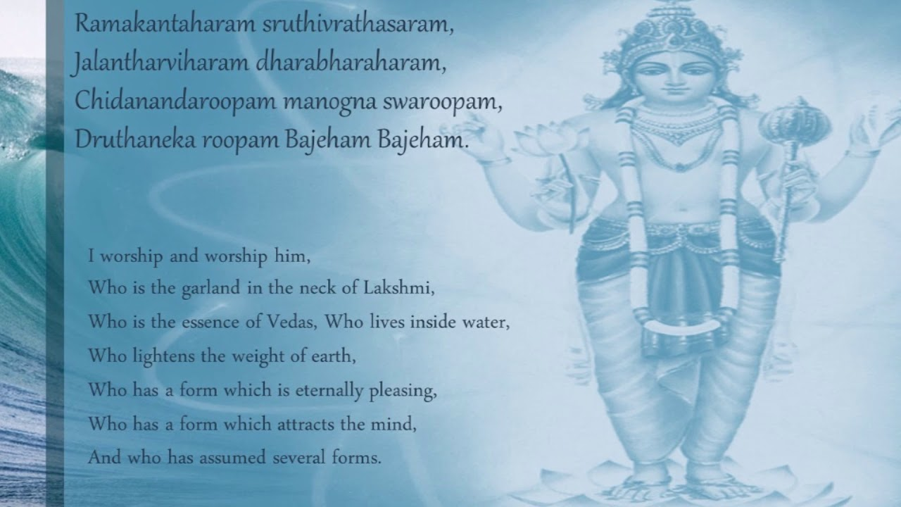 hari stotram sanskrit translation youtube
