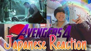 Avengers:EndGame trailer Japanese Reaction!!!  【検証】噂されていたリーク画像はあっていたのか?!