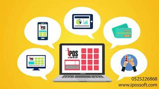 Ipos retail management system offers retailers a complete point of sale (pos) solution that can be adapted to meet unique requirements, more precisely...