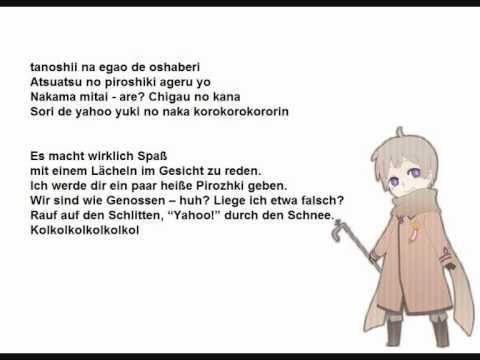 [Kasuka] Pechika ~ kokoro tomoshite [mit deutscher Übersetzung]