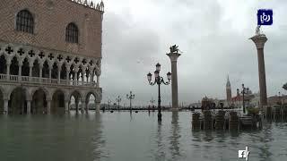 شاهد.. ساحة مدينة البندقية مغلقة جراء الفيضانات (18/11/2019)