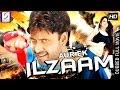Aur Ek Ilzaam - Full Length Action Hindi Dubbed Movie TRAILER 2017 HD