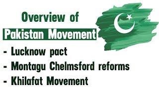 Lucknow pact - Montagu Chelmsford reforms - Khilafat Movement | Pakistan Movement