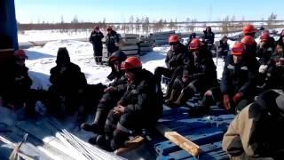 Трест СЗССМ забастовка в Муравленко