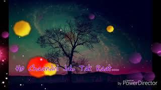 Latest Video ....Jab Koi Baat Bigad Jaaye Song.