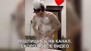 Черно и Оганесян в ванной (ondom2.com)
