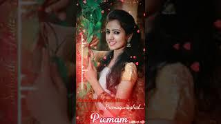 Mannum Mazhayum Premikkum Neram Song WhatsApp Status/Malayalam/Shafi Kollam/Dream Girl/Premam/New