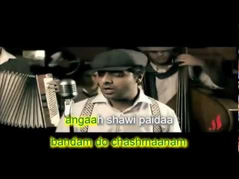 Afghan karaoke, dar pesh man, jawid sharif