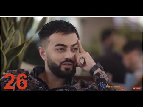 Xabkanq /Խաբկանք- Episode 26