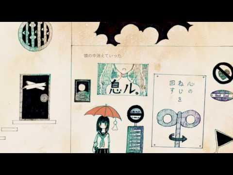 初音ミク『セグメントエラー』歩く人【 VOCALOID 新曲紹介】