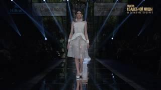 Дизайнерские свадебные платья Anna Evsikova for LA DUCHESSE Couture look7