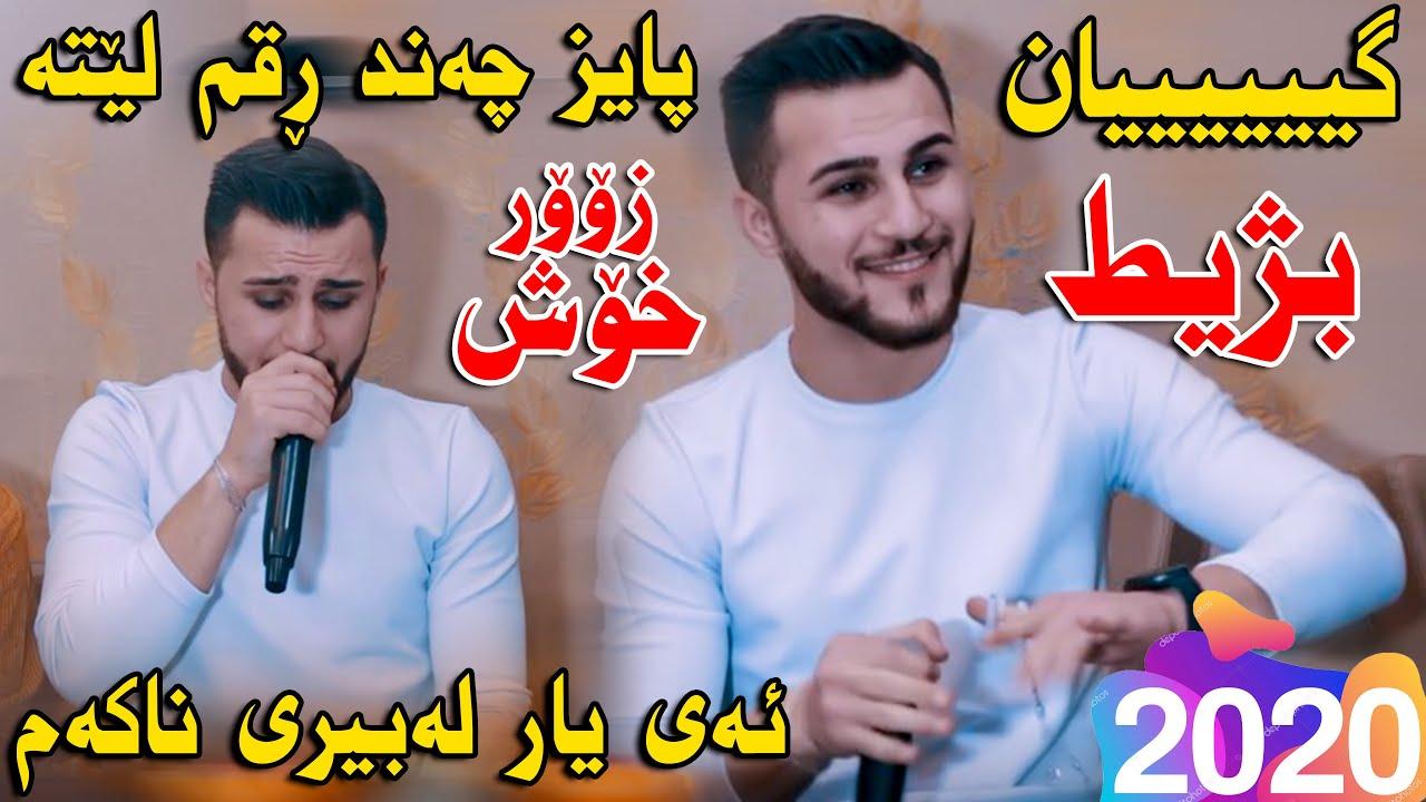 Ozhin Nawzad (Ay Yar Labere Nakam) Danishtni 3abudi - Track 4 - ARO