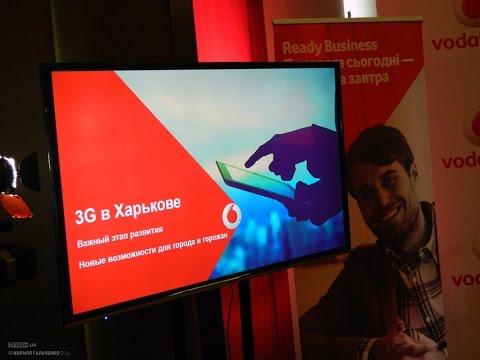 3G в Харькове и Украине. Год в эфире.