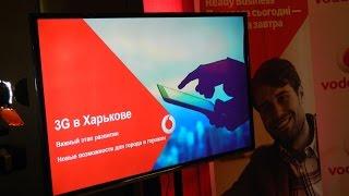 3G в Харькове и Украине. Год в эфире.(, 2016-02-17T14:34:34.000Z)