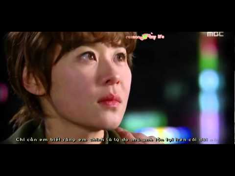 I'll Be There For You (한별 Hanbyul) [7th Grade Civil Servant OST] - LEDApple 레드애플