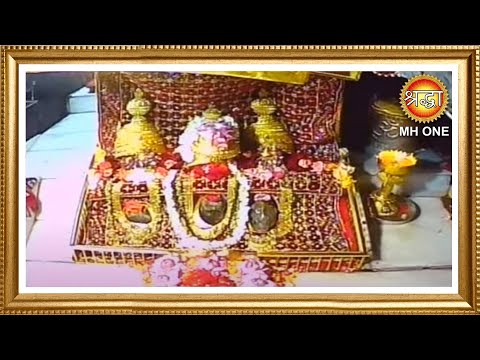 LIVE || Maa Vaishno Devi Aarti from Bhawan || माता वैष्णो देवी आरती || 14 September 2020 from YouTube · Duration:  1 hour 43 minutes 27 seconds