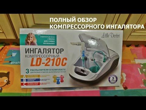 Лечим детский кашель в домашних условиях