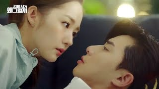 [Fan MV]김비서가 왜 그럴까(キム秘書がなぜそうか?) OST - Love Virus - KIHYUN(기현) (MONSTA X), SEOLA(설아) (WJSN)