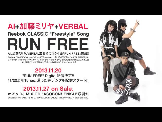 AI+加藤ミリヤ+VERBAL / RUN FREE (Short Ver / Sound Only)
