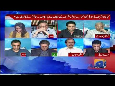 Report Card - 23 May 2018 - Geo News