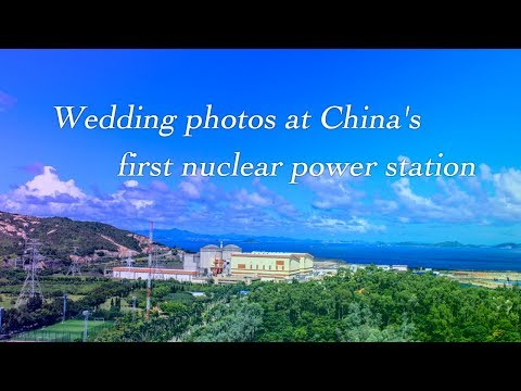 Live: Wedding photos at China's first nuclear power station