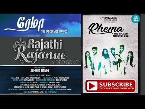 Rajathi Rajanae || New Tamil Worship Song || Joshua Daniel || Rhema || IGM