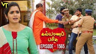KalyanaParisu 2 - Tamil Serial | கல்யாணபரிசு | Episode 1565 | 26 April 2019 | Sun TV Serial
