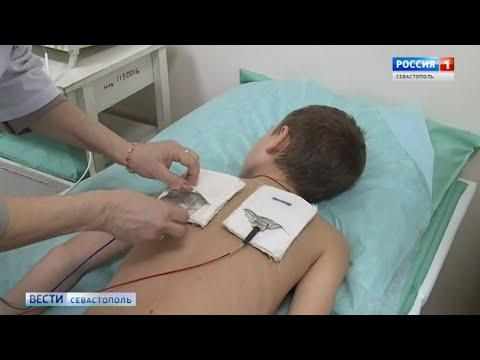 Центр лечебной физкультуры открылся в Севастополе