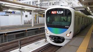 西武鉄道30000系「急行 本川越行き」が東村山駅を発車