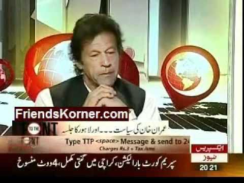 Question about Jamat e Islami to Imran Khan