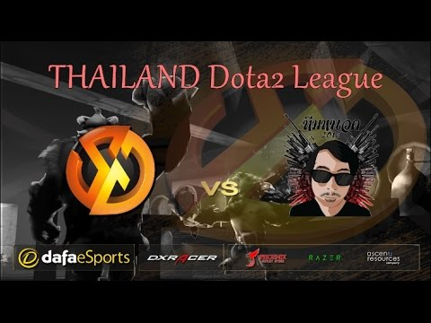 Signature.Academy vs หนวด2016 - Thailand Dota2 League - Caster : RoCkLEE [THAI CASTER]