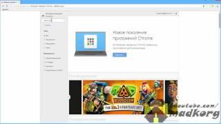 видео Adblock Plus скачать бесплатно для Яндекс.Браузера, Google Сhrome, Opera и Firefox