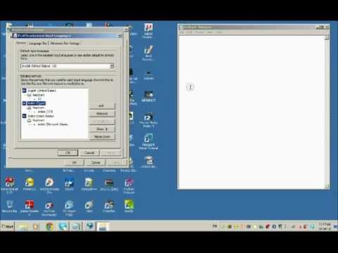 microsoft maren online