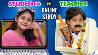 Teacher vs Students - ONLINE CLASSES  | Teachers Day Special l MyMissAnand
