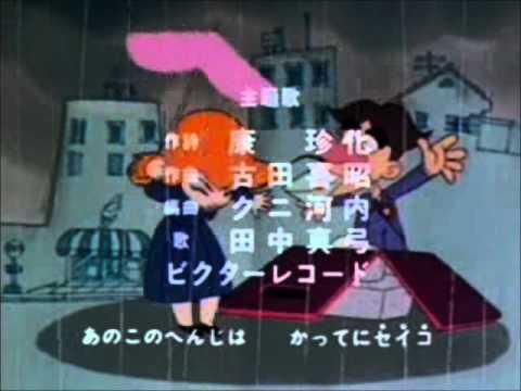 Itadakiman 1983 Opening Itadaki Mambo Derechos Reservados: Tatsunoko.