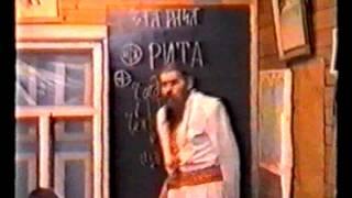 Наследiе Предковъ (Исторiя) 3 курс - урок 05 (Законы РИТА)