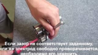 Almashtirish o'chirishga sozlash elektrod